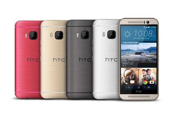 HTC M9 推出鋼鐵人色系,5/29 全台開賣 HTC-One-M9_3