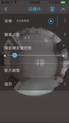 MSI SomeThings PANOCAM全景無線攝影機評測,支援縮時攝影、雙向語音 pano