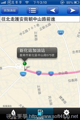 「加油讚」查詢附近加油站位置及油價預測(iOS) 5eddad62eb38