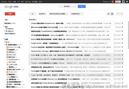 Google 閱讀器介面大改版,刪除部份功能並加強與 Google+ 整合 google_reader-01