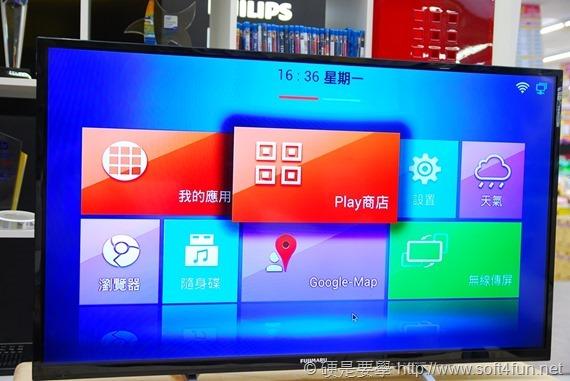 史無前例,FUJIMARU 42 吋智慧型液晶電視,一萬有找 DSC_001913
