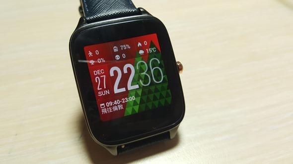 ASUS ZenWatch 2 高貴卻不貴的智慧手錶,幫您把關生活、關注健康 20151227_223618
