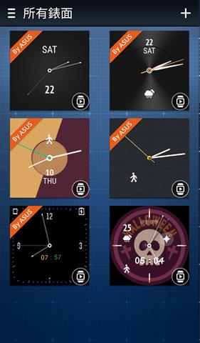 ASUS ZenWatch 2 高貴卻不貴的智慧手錶,幫您把關生活、關注健康 Screenshot_2015-12-25-17-04-39