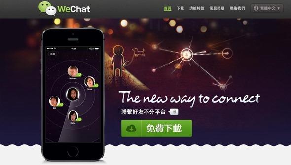 你的鍵盤是大陸製作的,就不怕回傳記錄到北京? clip_image001