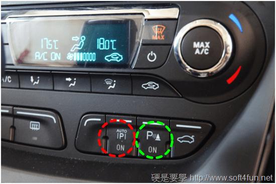 [試駕] 福特 KUGA先進科技的駕馭體驗 image_6