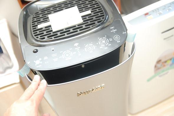 [評測] 6道過濾給家人潔淨空氣:小腰機智慧空氣清淨機 DSC_0078