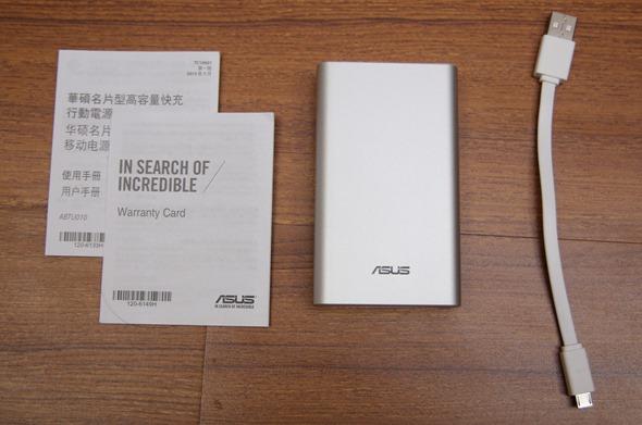 用它充電快2倍!華碩ZenPower Pro 10,050mAh 快充雙輸出行動電源評測 IMG_0384