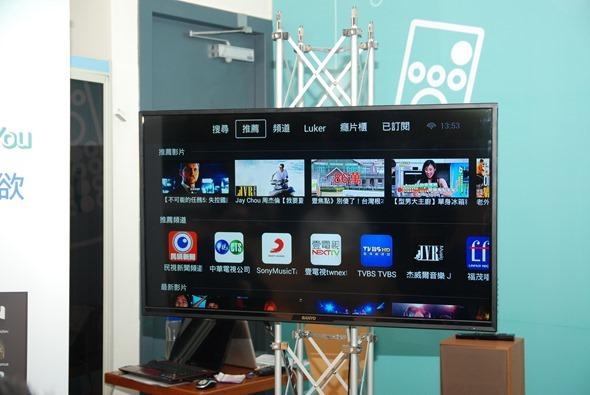 讓智慧電視真正 SMART,銀濎科技推出 AGFUN Box 搭配專利遙控器改進電視使用體驗 DSC_0024