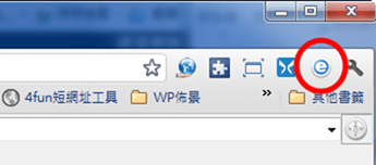 [Chrome] 號稱可以直接換掉 IE 的擴充套件 - Chrome IE Tab Multi Chrome-IE-Tab-Multi-01
