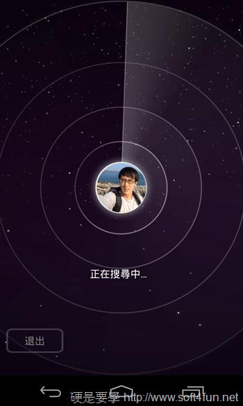 WeChat 5.2 改版,全新好友互動設計新體驗 2014-03-09-16.31.45
