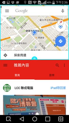 擁有曲面螢幕的旗艦手機 LG G Flex2 開箱評測,旗艦規格不旗艦的價格 clip_image027
