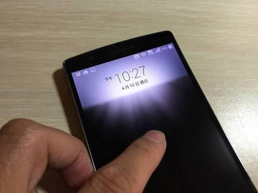 擁有曲面螢幕的旗艦手機 LG G Flex2 開箱評測,旗艦規格不旗艦的價格 clip_image039