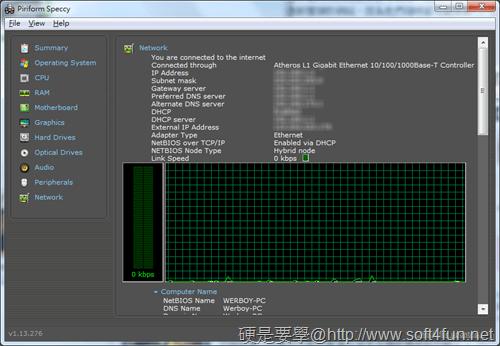 Piriform Speccy:監測硬體資訊、系統溫度、網路速度…等11項功能一套搞定 piriform-speccy-06