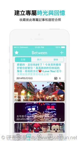 知名情侶通訊 App「Between」登台,打造新世代情侶交往模式 03-Between-