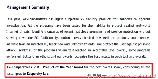 評比第一「卡巴斯基網路安全軟體」,防側錄、強化交易安全 image011