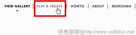 FontPark:用文字、符號畫出一幅好圖,來發揮你的創意吧! fontpark_01