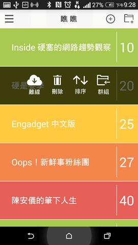 Screenshot_2015-02-02-21-28-01