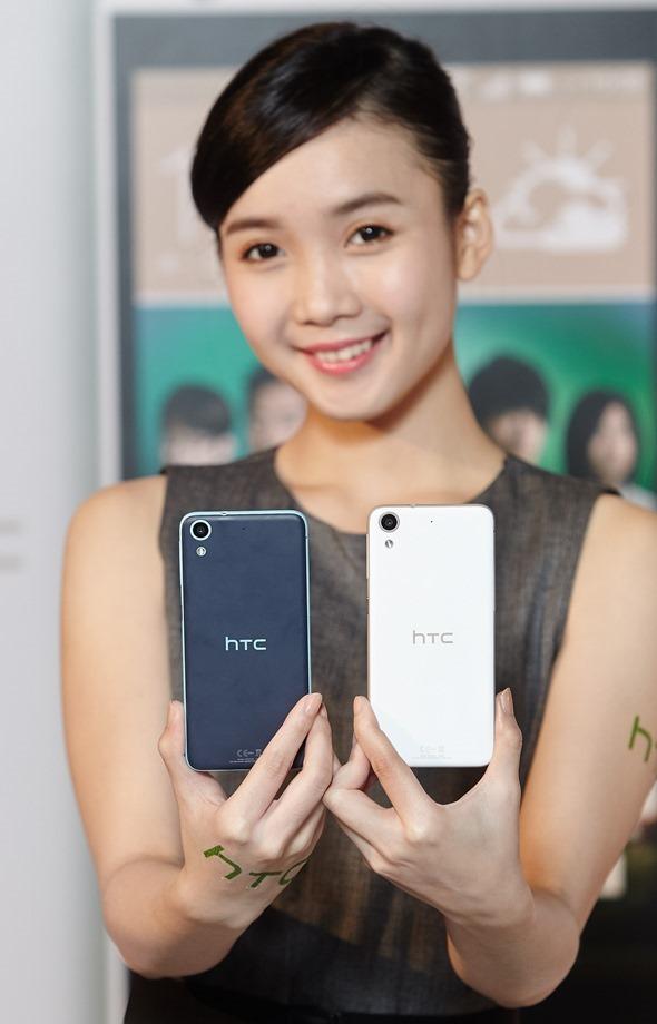 HTC 推出平價 4G 手機 Desire 626,5990 元雙色就是要給你情侶機 HTC3