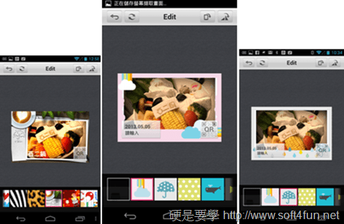 [心得] 粉紅口袋相印機 LG Pocket Photo 2.0 隨身帶著走 2