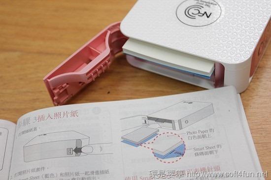 [心得] 粉紅口袋相印機 LG Pocket Photo 2.0 隨身帶著走 IMG_1004