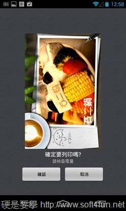 Screenshot_2013-10-09-00-58-57