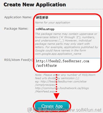 APP.Yet!? 3分鐘免費製作網站專屬 Android APP(可線上閱讀及自動通知更新) app-13