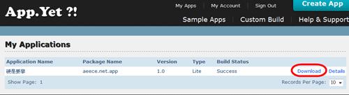 APP.Yet!? 3分鐘免費製作網站專屬 Android APP(可線上閱讀及自動通知更新) app-18
