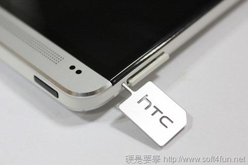 新 HTC ONE 開箱,強化聲音、相機、自訂首頁的旗艦機皇(開箱篇) IMG_9897