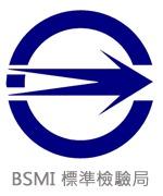 ASAP閃電購物網推BSMI安心專區 購買行動電源更有保障 bsmi_logo