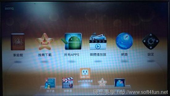 BenQ電視上網精靈 JD-130 Android 智慧電視棒體驗 clip_image005