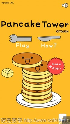 Pancake Tower 鬆餅塔堆堆樂,快來挑戰一下療癒感的鬆餅塔吧! 1