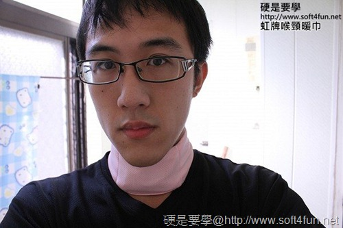 [開箱] 虹牌喉頸保暖巾:冬天喉嚨保暖兼保養的好物 IMG_1334