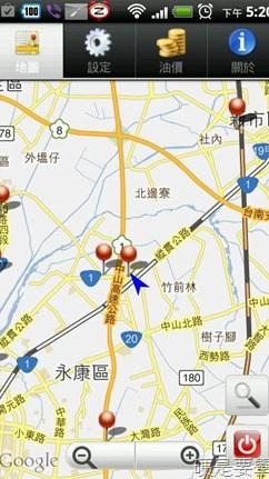 精選11款開車旅遊必裝App (Android) -01