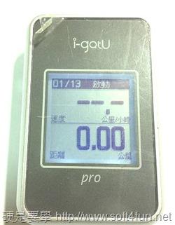 [開箱評測] GT-820 Pro 單車 GPS 旅遊紀錄器 clip_image0214