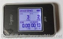 [開箱評測] GT-820 Pro 單車 GPS 旅遊紀錄器 clip_image0334