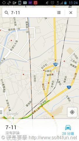 台灣便利商店優惠資訊大全 讓你輕鬆簡單掌握最新訊息不掉棒 Screenshot_2014-05-05-23-24-08