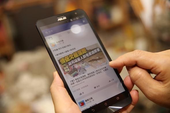 ZenFone 2 Laser: 6吋大螢幕、雷射對焦、簡單拍照,送給長輩孝親機的推薦選擇 IMG_0268