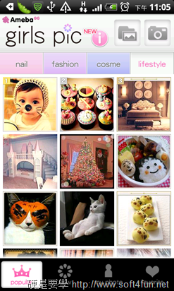女生朋友必備的日系自拍 App - Girls Pic Girls_Pic_lifestyle