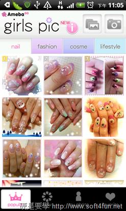 女生朋友必備的日系自拍 App - Girls Pic Girls_Pic_nail