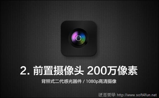 小米1s_camera