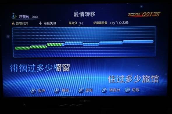 OVO 電視盒:台灣設計研發,結合第四台數與網路電視的超強智慧電視盒 clip_image017