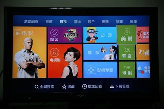 OVO 電視盒:台灣設計研發,結合第四台數與網路電視的超強智慧電視盒 clip_image027