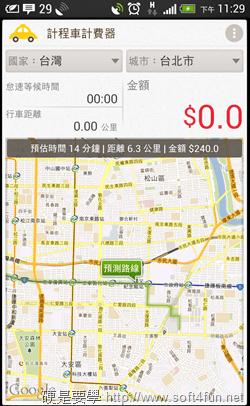 Screenshot_2013-05-20-23-29-28