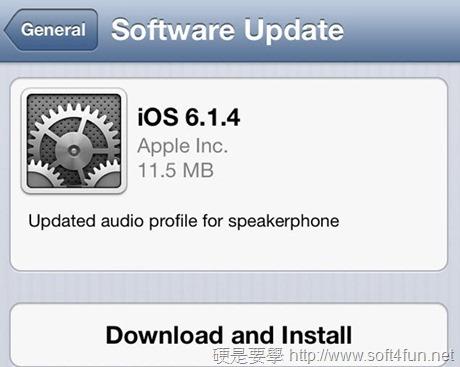 午報:Apple 推 iOS 6.1.4、Instagram 新增相片標記功能、YouTube Capture 新增上傳條件設定、微軟將推新一代 Surface 平板電腦 ios-6.1.4