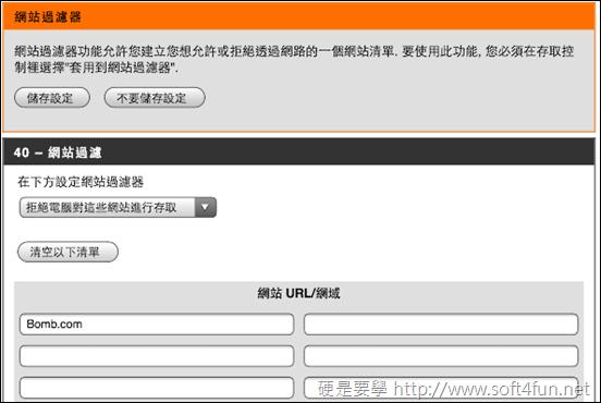 【開箱文】DLink DIR-632 一機滿足家中所有上網需求 IMG_0021