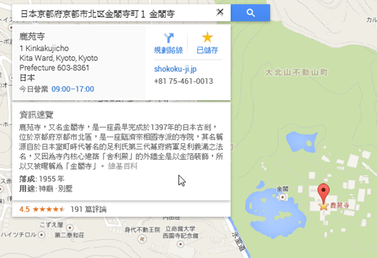 google maps knowledge-06