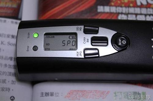 [開箱] 虹光「行動CoCo棒」手持式掃描器,隨身攜帶快速方便(支援高解析掃描) clip_image016