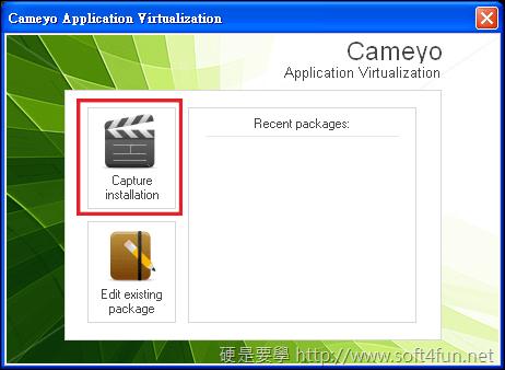 超簡單! 輕鬆製作專屬於自己的綠色軟體 - Cameyo 90422b4d79a0