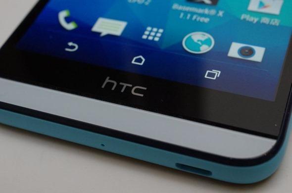 瑜亮情節, HTC Desire 820 、 Desire Eye 動手玩( Desire Eye 篇) clip_image006