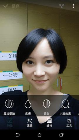 瑜亮情節, HTC Desire 820 、 Desire Eye 動手玩( Desire Eye 篇) clip_image045